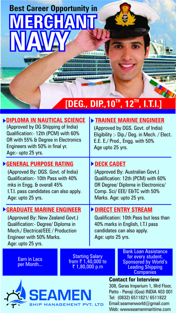 MERCHANT-NAVY-IMU-CET-COACHING-CLASSES-DEHRADUN-DELHI-MUMBAI-IMU-CET-2017-EXAM-APPLICATION-RESULT-ADMIT-CARD