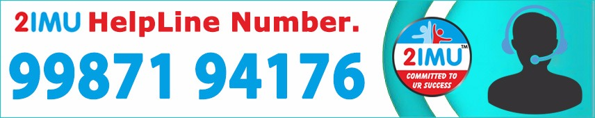 All_India_Merchant_Navy_Toll_Free_Number.