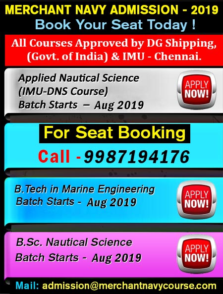 2IMU_Merchant_navy_IMU_DNS_GME_MARINE ENGINEERING_Admission_Notifications