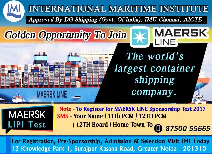IMI_Merchant_navy_IMU_DNS_GME_MARINE ENGINEERING_Admission_Notifications