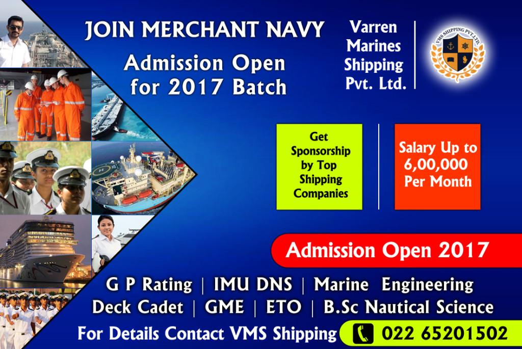 IMUCET_2017_Aug_Batch_online_application_form_2017_Merchant_navy_dns_application_form
