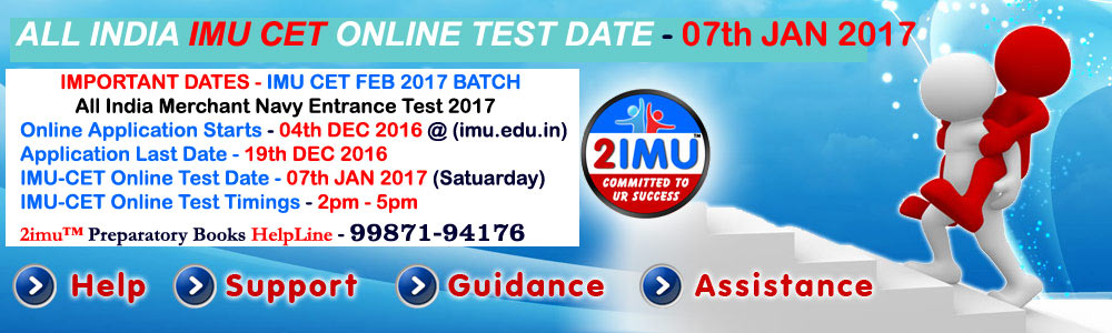 imucet entrance exam & Registration dates